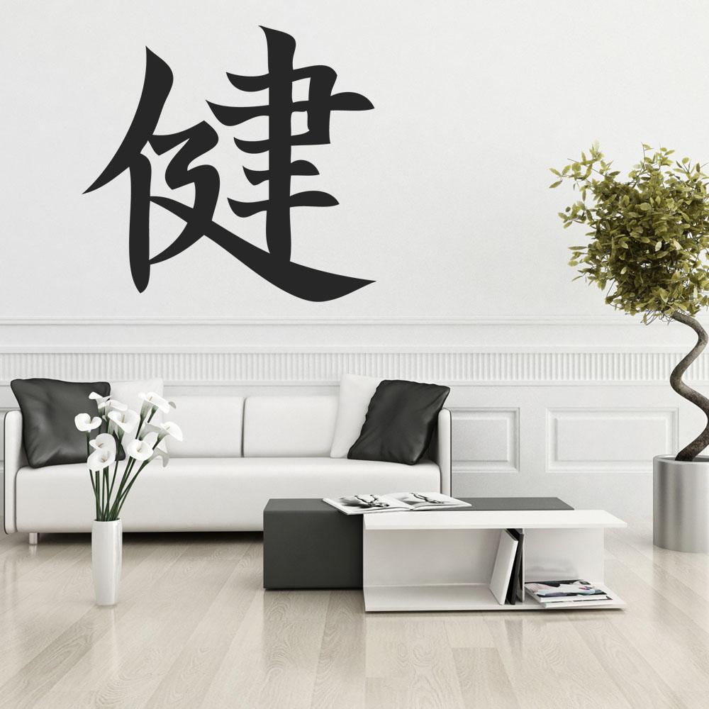 Adesivi follia adesivo murale asia for Adesivi follia